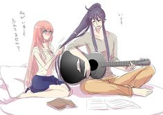Luka and Gakupo (Vocaloid)