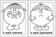 Image result for οι μικροί κύριοι - μικρές κυρίες και τα συναισθήματα Learn Greek, Classroom, Writing, Education, Feelings, Comics, Learning, School, Blog