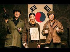 [미래방송] 영화 '암살'로 배우는 항일투쟁사 – 한홍구 교수(1)