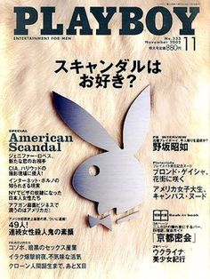 Playboy Japan November 2002 with Rabbit Head on the cover of the magazine
