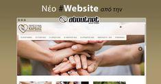 Η #aboutnet δημιούργησε ένα νέο δυναμικό #website για τον Μη Κερδοσκοπικό Οργανισμό του Ομίλου Δειπνοσοφιστήριον Catering, «Περίσσευμα Καρδιάς». Μπορείτε να επισκεφθείτε την ιστοσελίδα στο www.perisseuma-kardias.gr