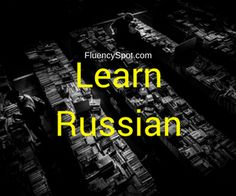 Anki is a program that helps you memorize words, laws, poems and basically anything you want. We are going to learn the Russian alphabet with this amazing program. Russian alphabet consists of 33 letters so let's learn it. russian alphabet | russian alphabet learning | russian alphabet letters | russian alphabet worksheets | russian alphabet printable | russian alphabet | Anki | Russian flashcards