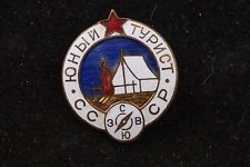 Soviet Camping Compass Young Tourist Society Association Member Badge Pin Brass
