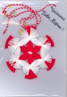 240 | Мартендом - мартеници онлайн Easy Christmas Decorations, Easy Christmas Crafts, Christmas Art, Christmas Projects, Simple Christmas, Christmas Ornaments, Bird Crafts, Diy And Crafts, Yarn Dolls