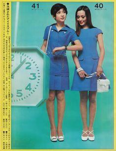 Young Woman, 1969 Japanese fashion Magazine