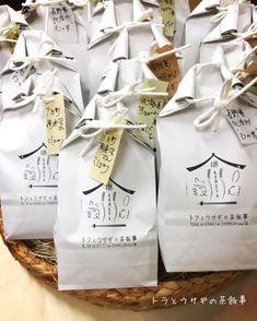 お試しサイズ作りました( ´͈ ᵕ `͈ ) ちょこっと食べてみたい、ちょこっとプレゼントなど、色んな用途で使って下さい♪ どれでも1個350円(税別)です。… Rice Packaging, Kraft Packaging, Food Packaging Design, Coffee Packaging, Packing Box Design, New Years Cookies, Japanese Packaging, Logo Nasa, Food Design