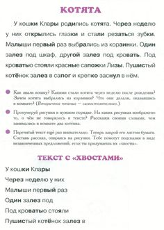 Russian Language Lessons, School, Learn Russian, Crafting