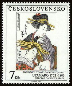 Two Maidens by Utamaro