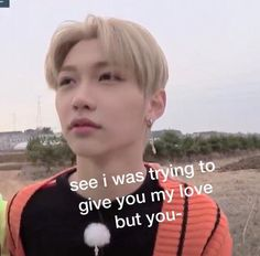 """""""Your memes are over rated."""" Kim Taehee strangely met a guy who was … Funny Kpop Memes, Kid Memes, Stupid Memes, Dankest Memes, Bts Meme Faces, Funny Faces, Reaction Pictures, Funny Pictures, Nct"""