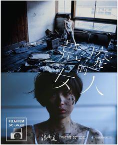Fuji Film X-A2 Advert