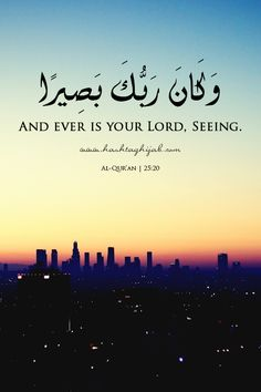 Islam is peace Islamic Phrases, Islamic Qoutes, Arabic Quotes, Quran Verses, Quran Quotes, Allah Names, Noble Quran, Daily Wisdom, Islamic Pictures