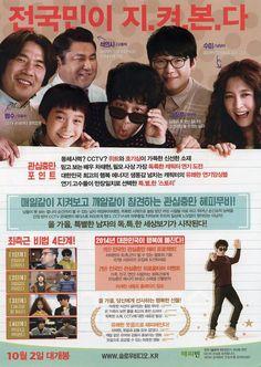 슬로우 비디오 / Slow Video / moob.co.kr / [영화 찌라시, movie, 포스터, poster]