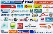 """Спасибо за доверие! Мы запустили новый продукт """"Экскурсии"""", это 3200 экскурсий в 480 городах мира. Мы позаботились о тех, кому неудобно оплачивать 100% стоимости тура одновременно и предоставляем возможность приобрести тур в рассрочку. successful.umi.ru."""