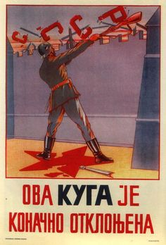 Ratni plakati u Jugoslaviji 1941-1945.