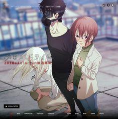デビルズライン #anime #webdesign
