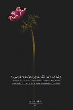 Islamic Art and Quotes Quran Quotes In English, Quran Quotes Love, Quran Quotes Inspirational, Islamic Love Quotes, Muslim Quotes, Hadith Quotes, Beautiful Quran Verses, Beautiful Arabic Words, Quran Wallpaper