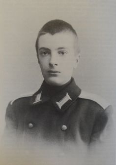 Grand Duke Alexei Mikhailovich (died on 2 March 1895) was the youngest son of Grand Duke Michael Nicolaievich of Russia. He was destined to follow a career in the Navy, but died of tuberculosis, aged 19. He received a Spartan upbringing that included sleeping in army cots and taking cold baths.  A brilliant boy of liberal heart and absolute sincerity, according to his brother Alexander, Alexei was intelligent and lively. At the age of 18, he was a tall, thin, good looking young man.