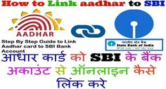 As per Government of India directive, it is mandatory to link Aaadhar card to your bank account. State Bank of India has asked its customer to submit Aadhaar card and pan card number by December Aadhar Card, Bank Of India, Bank Account, Accounting, Numbers, Link, Cards, Saving Bank Account, Business Accounting