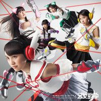 ももいろクローバーZ - Z女戦争 (AxLxL remix) by AxLxL on SoundCloud