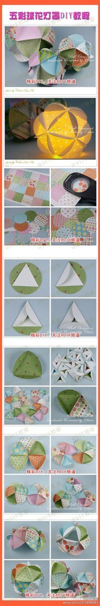 Paper Flower Ball. Shows pictures of it as a shade for a light. Site is in Chinese, but the pictures explain it.