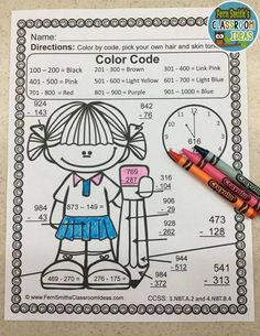 Subtraction Multi-Digit Numbers Within 1000 - Color Your Answers Printables ~ Five No Prep Worksheets and Five Answer Keys!  #TPT #FernSmithsClassroomIdeas