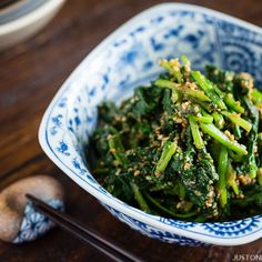 Japanese Spinach Salad with Sesame Dressing ほうれん草の胡麻和え Raw Food Recipes, Vegetable Recipes, Asian Recipes, Vegetarian Recipes, Cooking Recipes, Healthy Recipes, Ethnic Recipes, Fresh Spinach Recipes, Vegetable Salad