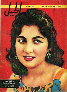 نادية الجندى لما كان لسه اسمها نادية عبدالسلام