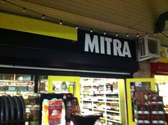 De Mitra is gevestigd in een overdekt stuk winkelcentrum dat aansluit aan een groot open plein. Onder deze overkapte delen is het vaak donker. Dit betekend dat niet alle gevelreclame opvalt. De Mitra wel! Mitra heeft als huisstijl de kleuren geel (fel) en zwart met witte letters. Zeer opvallend, zelfs wanneer er GEEN lichtbak achter zit. Sterke reclame!