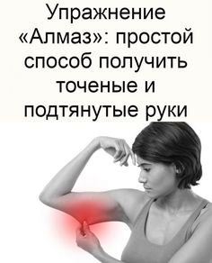 Gymnastics, Health Fitness, Yoga, Workout, Sports, Exercises, Fitness, Health And Wellness, Work Out