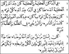 18 de diciembre: Día Mundial de la Lengua Árabe