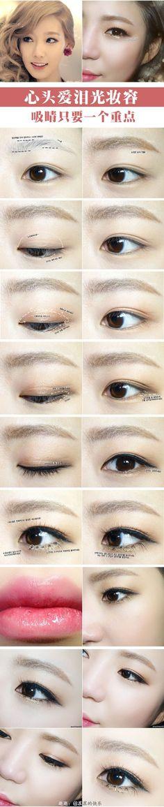 韓国の化粧外観, アジアの化粧, メイクアップ10, どのようにメイクへ, メイクアップハック, メイクチュートリアル, ファッションメイク, 化粧釘, ペン