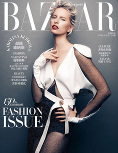Karolina Kurkova Stuns for Harper's Bazaar Taiwan March 2017 Issue