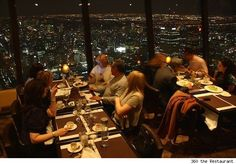 Toronto at night - view from 360 revolving restaurant at the CN Tower
