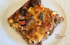 Greek Recipes, Lasagna, Poultry, Healthy Snacks, Recipies, Sweet Home, Pork, Food And Drink, Pizza