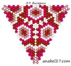 Peyote triangle pattern