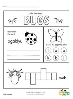 Several bug themed language arts activities Bug Activities, Printable Activities For Kids, Educational Activities, Science Worksheets, Worksheets For Kids, Writing Exercises, Letter T, Language Arts, Holiday Crafts