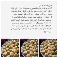 Egypt Cakes Moh