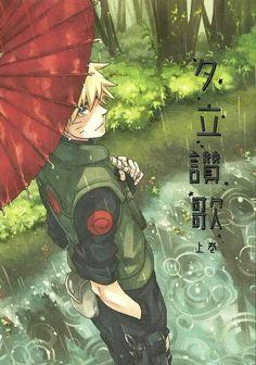 Uzumaki Naruto. Not my art #naruto #uzumaki