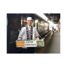 #ごきげん九州 @熊本県人吉 #人吉駅 の名物おじさん #栗飯 美味ですよ