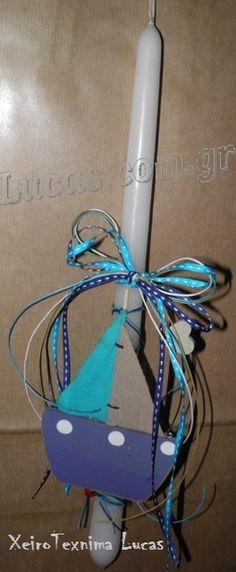 Λαμπάδα καραβάκι http://lucas.com.gr/el/our-shop/candles/decorative-candles.html