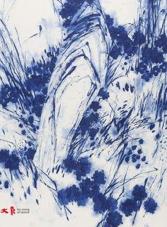 GARDEN BLUE, 金善炯
