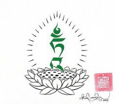 The seed syllable Tam of Green Tara, here seated on an open lotus flower.