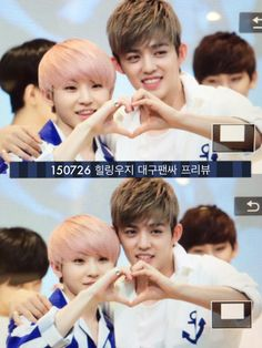 #s.coups #woozi