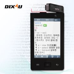 Auto-Recognition Dictionary DIXAU 5