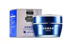 GDTON remover mite facial cream acne scars remover mite face care acne treatment blackhead whitening cream skin care moisturizing 30g >>> You can get additional details at the image link.