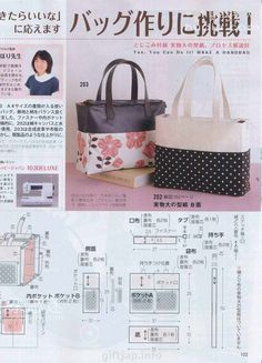 giftjap.info - Интернет-магазин | Japanese book and magazine handicrafts - Lady Boutique №3 2013