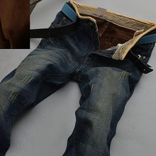 Compare Price 2017 Warm Jeans Brand jeans men's autumn winter jeans warm flocking Thick soft wool men jeans 2 colors Gold and Coffee FLeece Cheap Jeans, Denim Cotton, Ripped Skinny Jeans, Jeans Brands, New Man, Fall Winter, Autumn, Flocking, Fashion Brands