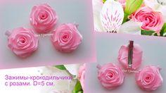 Зажимы-крокодильчики с нежно-розовыми розами из атласных лент.
