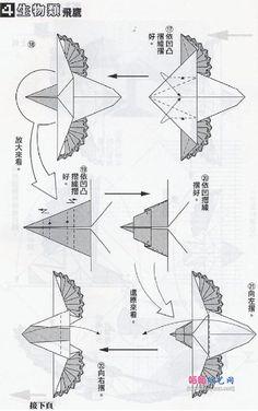 origami eagle 5