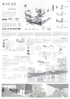 - Concept Board Architecture, Architecture Program, Architecture Presentation Board, Parametric Architecture, Architecture Background, Architecture Sketchbook, Architecture Panel, Architecture Wallpaper, Architecture Portfolio